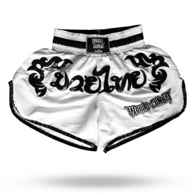 Short Muay Thai World Combat Thailand Style - Branco e Preto